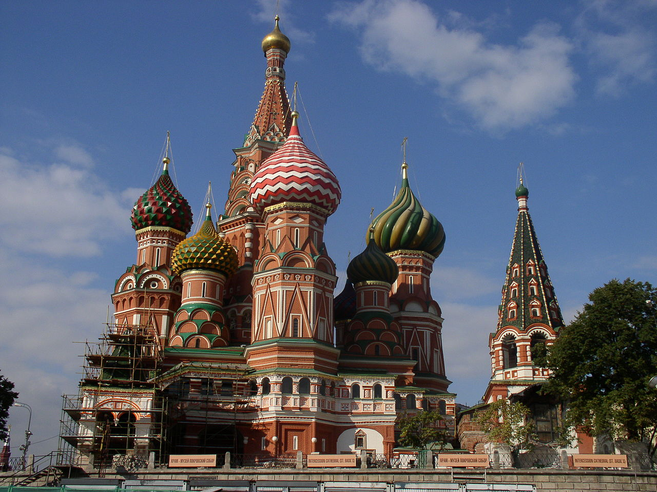 0001280px-Russia-Moscow-Saint Basils Cathedral-2