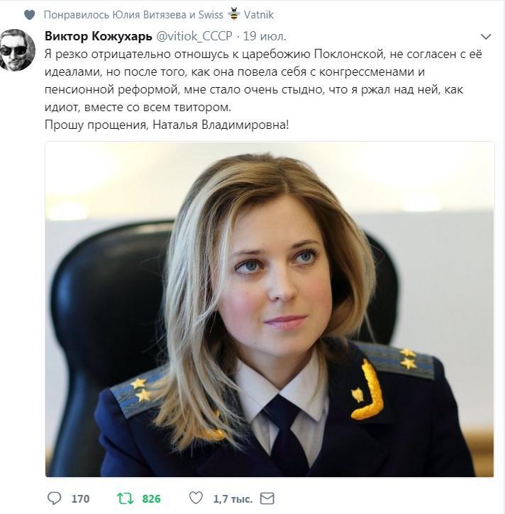 Лицензирование газета наука лекции п. царькова ответы маркетингу