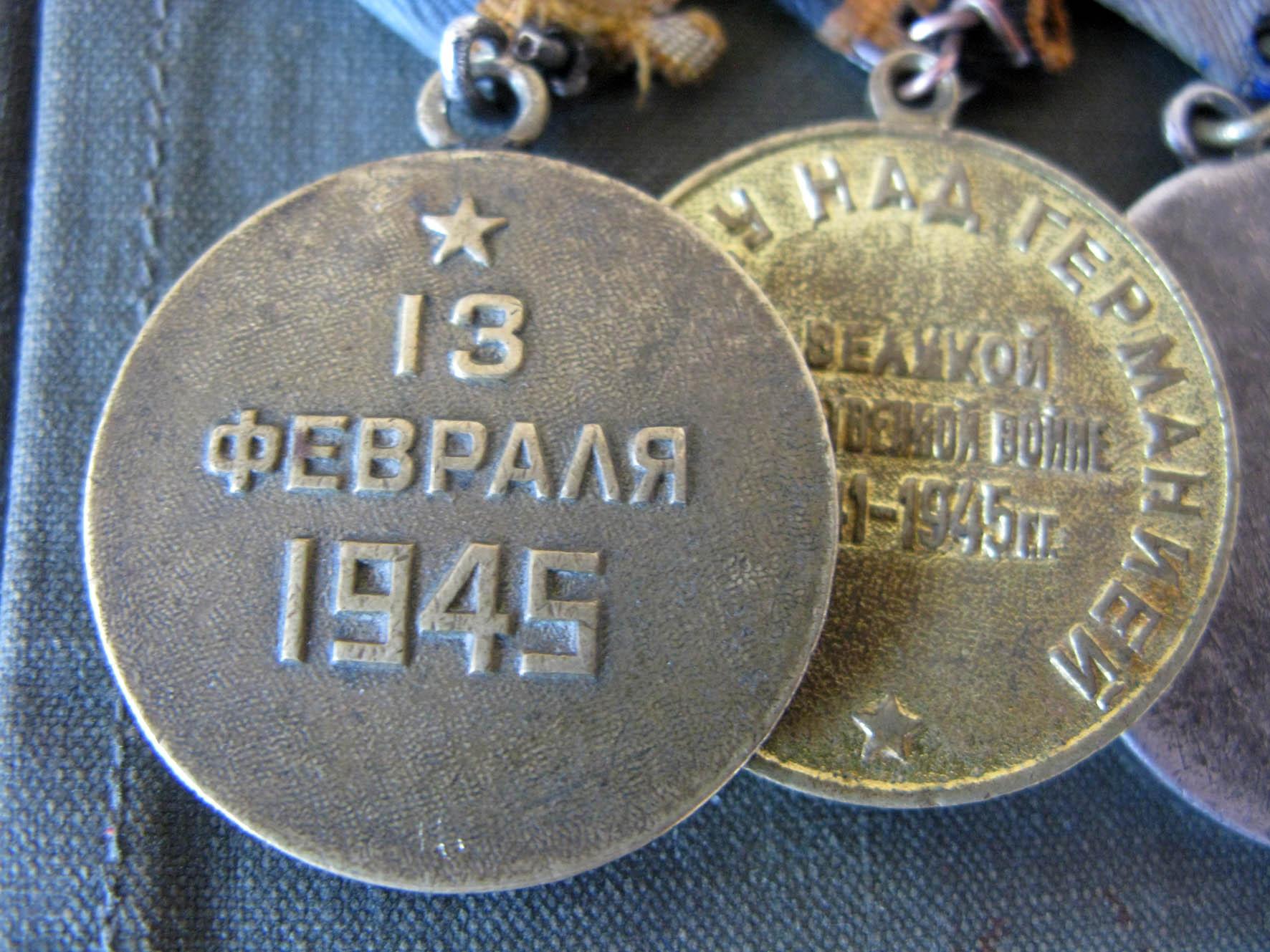 1945-02-13Будапешт 03