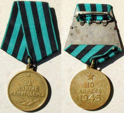 Medal-Koenigsberg USSR