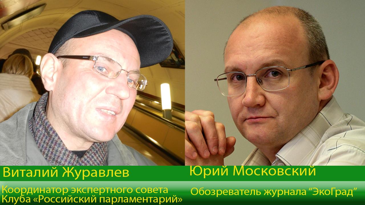 ZHuravlev Moskovskij