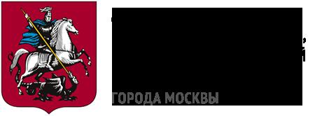 Департамент национальной политики и межрегиональных связей города Москвы