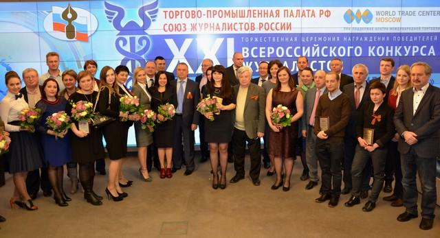 Россия телеканал конкурс