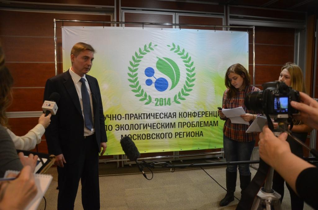 26 ноября в ргсу прошла международная научно-практическая конференция инклюзивное профессиональное образование