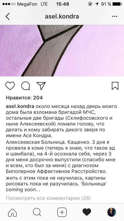 sHKyeOUgIZ8