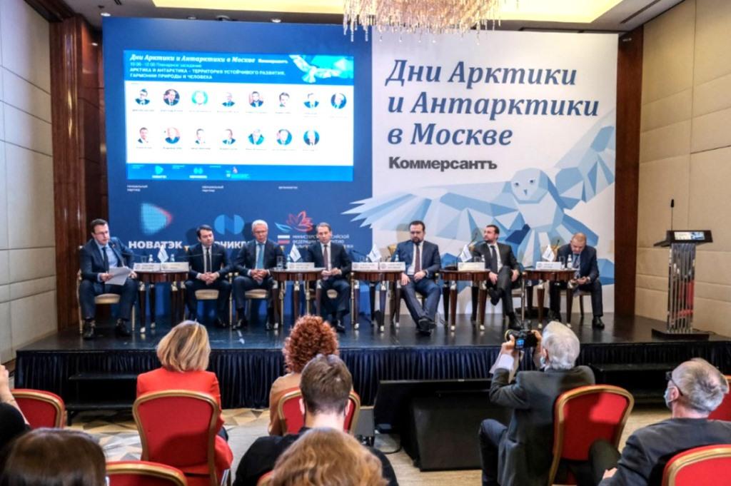 Дни Арктики и Антарктики в Москве - фото 3
