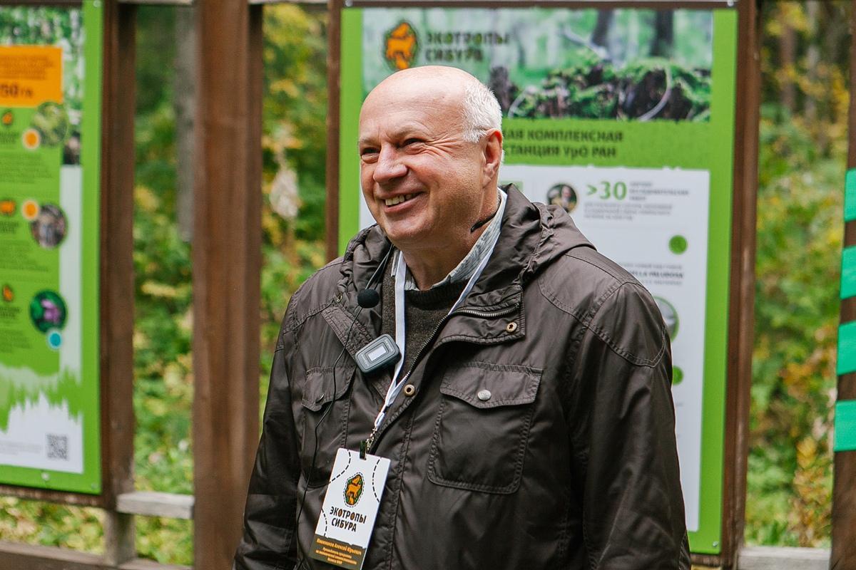 Экотропа «Лес и здоровье» открыта 17 сентября в Тобольске - фото 8