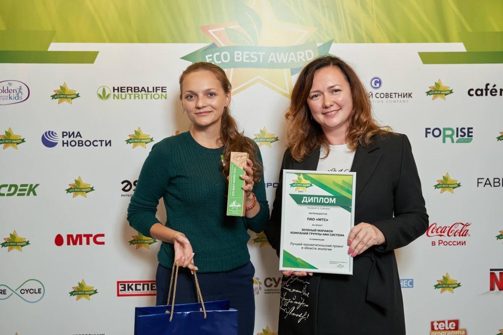 «Зеленый» бизнес:  Объявлены лауреаты V Премии ECO BEST AWARD - фото 2