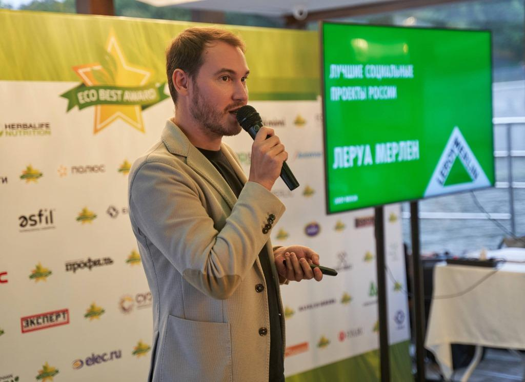 «Зеленый» бизнес:  Объявлены лауреаты V Премии ECO BEST AWARD - фото 5