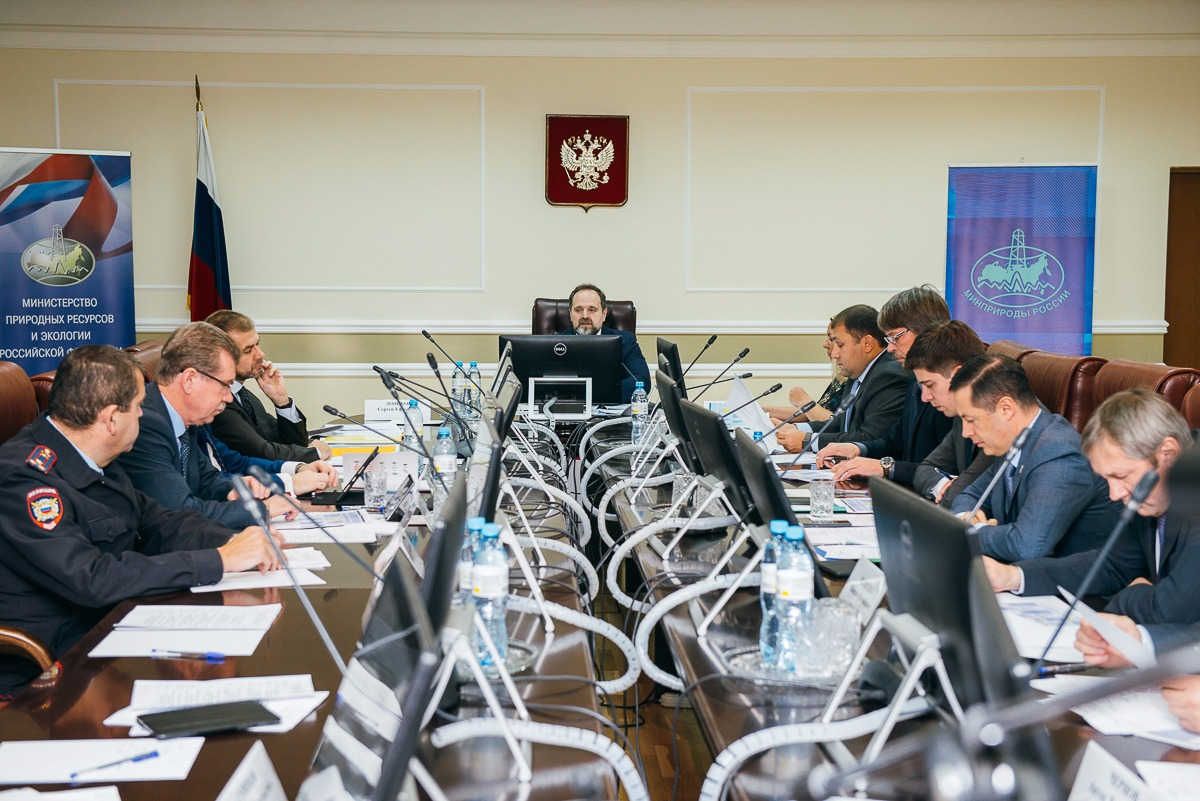 Минприроды россии официальный сайт контакты