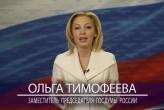 Премии «EcoWorld» власти Москвы отвели роль «доступного инструмента» выражения экологических идей - фото 2