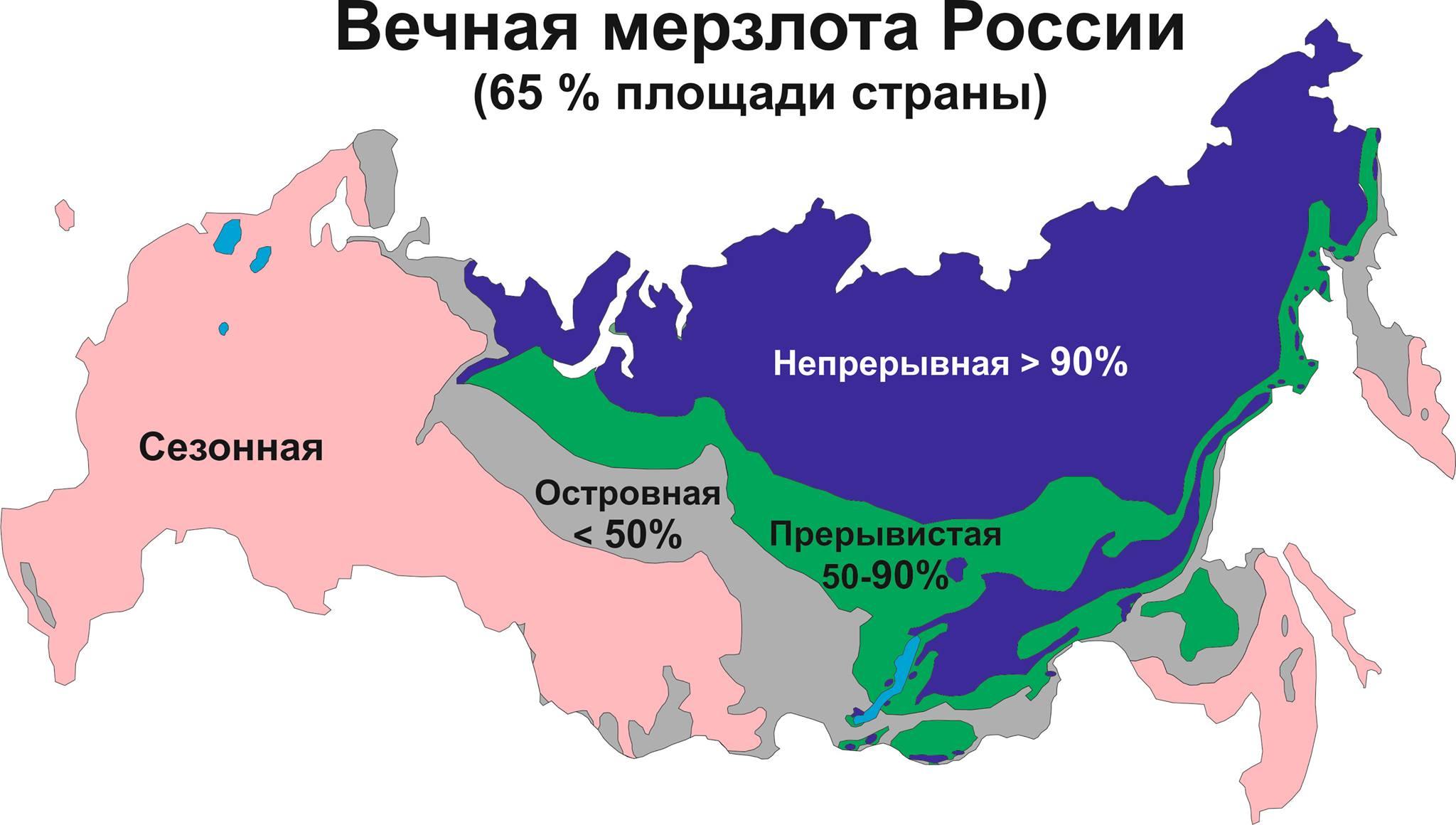 Глава Якутии предупредил о возможных новых бактериологических вызовах обществу на фоне пандемии - фото 2