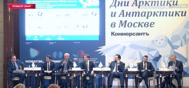 Глава МПР Александр Козлов: Арктика – бесценная драгоценная шкатулка России - фото 1