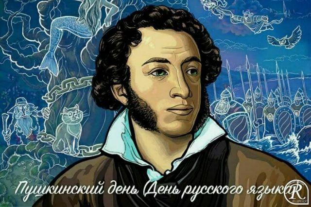Экологи приняли участие в видеомарафоне в честь дня рождения Пушкина - фото 1