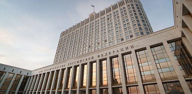 Правительство РФ рассмотрело поправки в закон для предотвращения нефтеразливов - фото 1